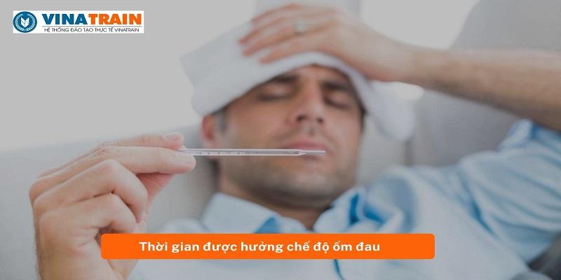 Thoi-gian-duoc-huong-che-do-om-dau